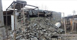 Disastrous Earthquake in Bartang Valley on December 7th, 2015
